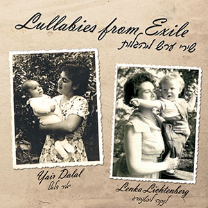 lullabies_CDcover