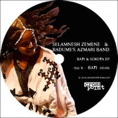 SELAMNESH-BADUME2014EP