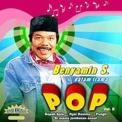 bennyamin-pop2