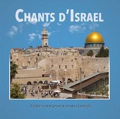 chants-d-israel2cd
