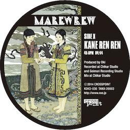 marewrew-ep2014