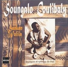 SOUNGALO-COULIBALY1999