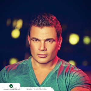 amr diab album cover