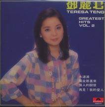 teresa-greatest-hits2