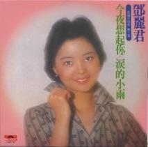 teresa-poly-shimaguni2