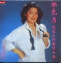 teresa-poly-shimaguni7