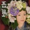 wanshima-anna