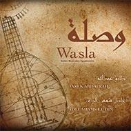 wasla2014