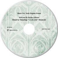 arab-neareast-southasiamixedCD