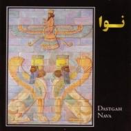 DASTGAH-NAVA