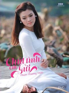 PHAM-PHUONG-THAO12dvd