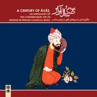 A-CENTURY-OF-AVAZ