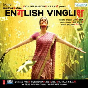 English-Vinglish_B