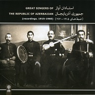 GreatSingersOfTheRepublicOfAzerbaijan