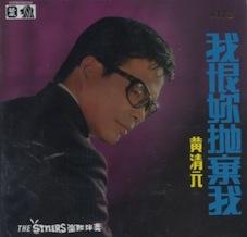 HUANG-QING-YUAN