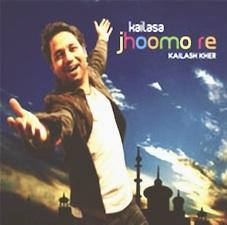KAILASA-JHOOMO-RE
