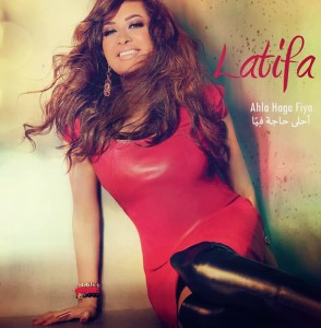 Latifa 2013 album cover