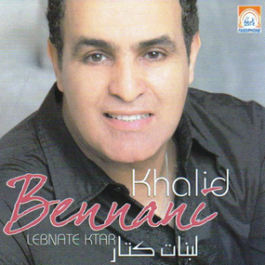 lebnate-ktar-8886
