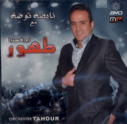 orch-tahour