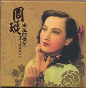 CHOU-SHUEN5CDBOX