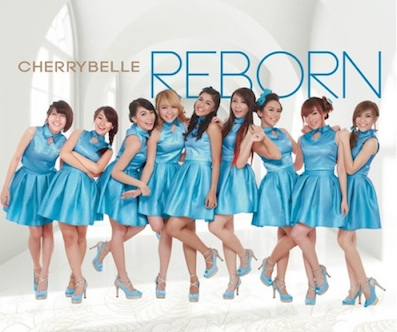 cherrybell-reborn