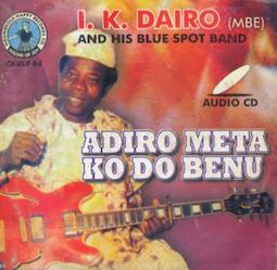 dairo-adiro2