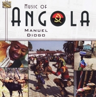 music-of-angola-arc