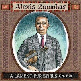 Alexis-Zoumbas