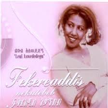 FEKEREADDIS-NEKATEBEB