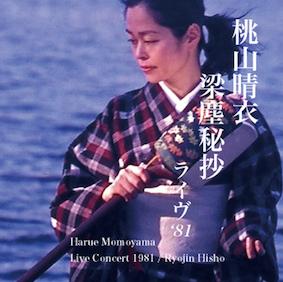 MOMOYAMA-LIVE81