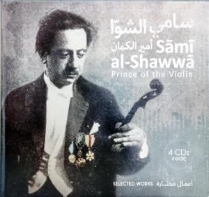 Shawwa-1-www