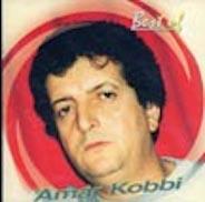 amar-kobbi