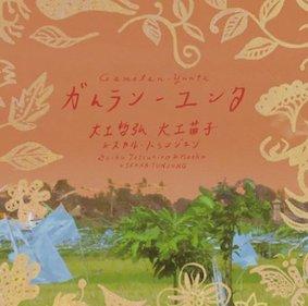 gamlan-yunta-daiku