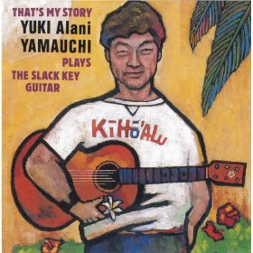 y-yamauchi-musabi