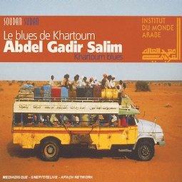 ABDEL-GADIR-SALIM-KHARTOUM- BLUES