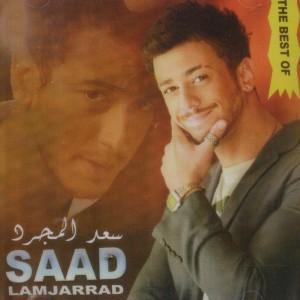 SAAD-BEST