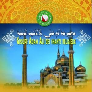 groupe-adam-ali-chants-religieux