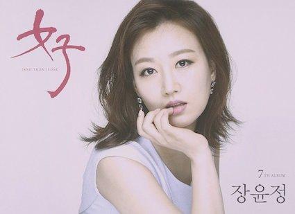 jean-yoon-jeong2015