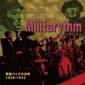 militarythm