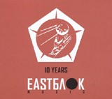 EASTBLOK10YEARS