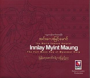 INNLAY-MYINT-MAUNG