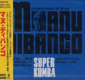 MANU-BOMBA2
