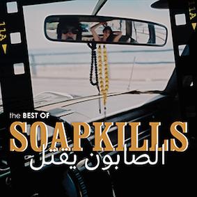 soapkills_best