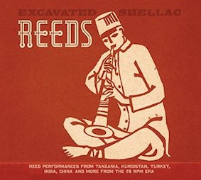 reeds-dust2015