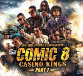 COMIC8CASINOKINGS2CD