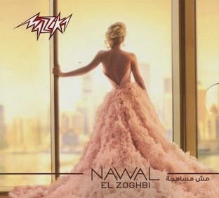 NAWAL-EL-ZOGHBI2015