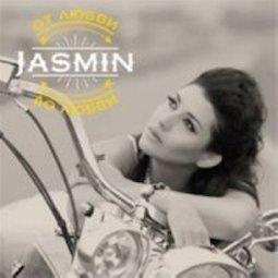 JASMIN2013