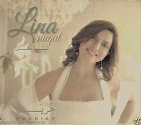 LinaNuqul