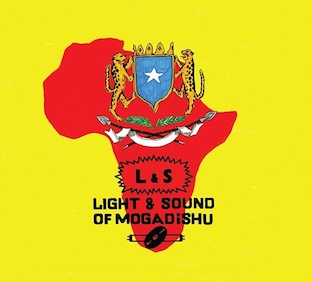 light-sound-of-moga-dishu