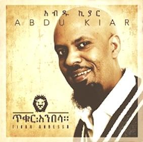 AbduKiar